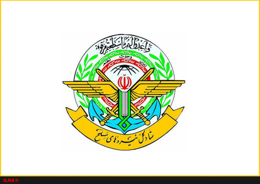 General Staff of Iran Armed Forces releases statement on Ukrainian plane crash