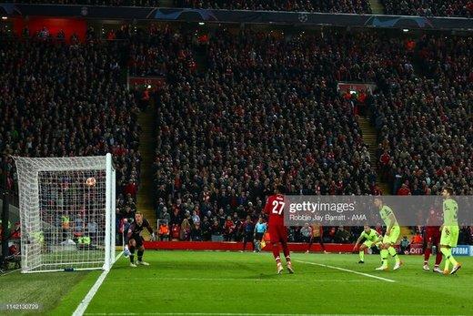دروازه بارسلونا برای سومین بار باز شد