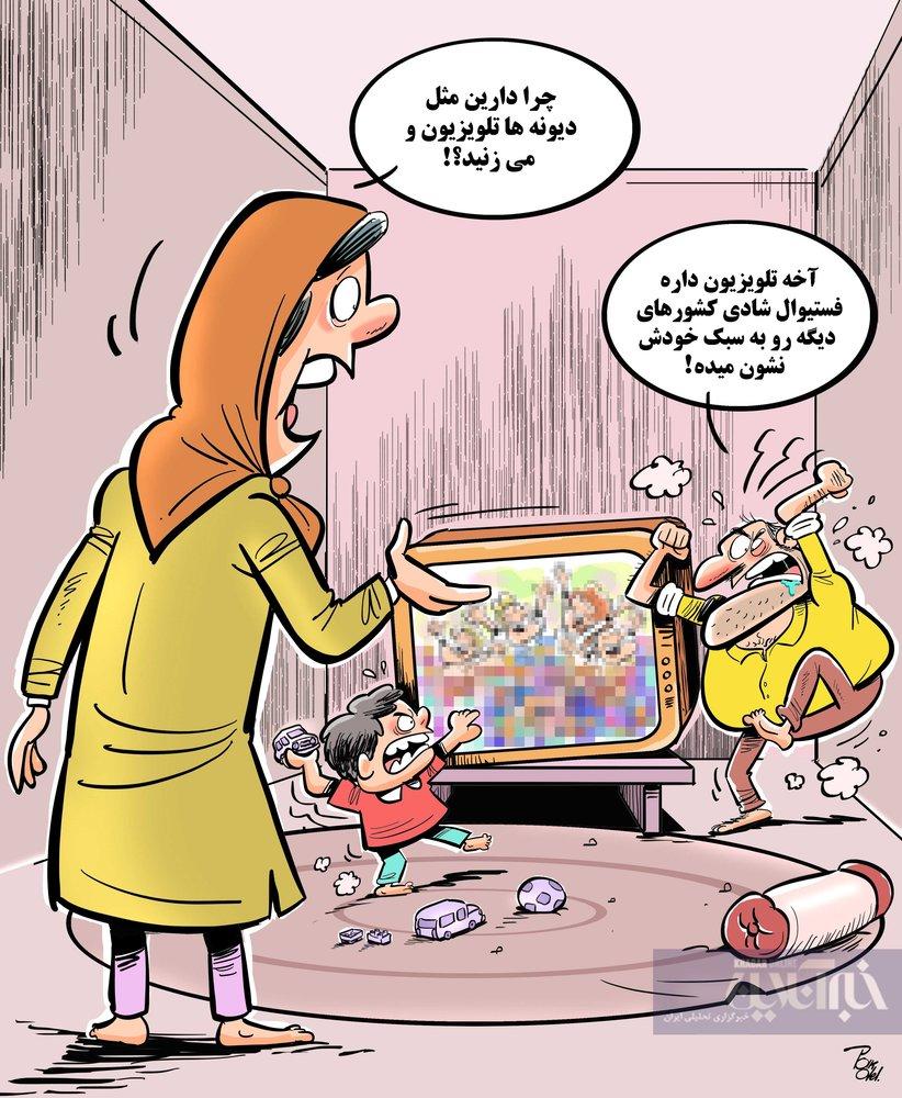 عامل روانپريشي در خانوادهها كشف شد!