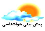 هوای ایران بارانی است، تهران ابری