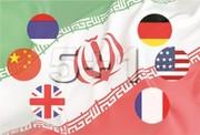 مرحله دوم گزارش «کاهش تعهدات برجامی» به رسانهها؛ ۲۷ خرداد در اراک