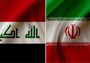 روابط تجاری ایران با عراق چقدر اهمیت دارد؟
