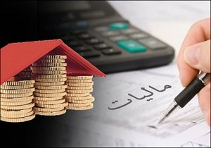 اطلاعات همه تراکنشهای بانکی به سازمان امور مالیاتی ارسال میشود