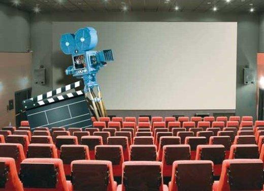 ایران چند سالن سینما دارد؟ / اینفوگرافی