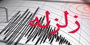 زلزله ۴ ریشتری در بندرعباس