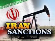 ایران به نهاد مقابله با تروریسم اقتصادی نیاز دارد