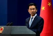 چین خواستار اجرای کامل و موثر برجام شد