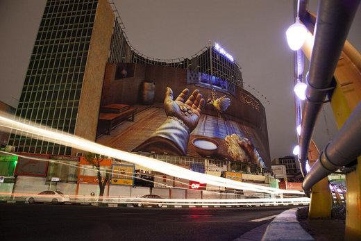 دیوارنگاره جدید میدان ولی عصر(عج) با حال و هوای ماه رمضان/ عکس