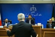 اعلام زمان رسیدگی به اتهامات ۳۱ متهم بانک سرمایه