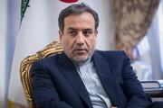 کسانی با حمله به عراقچی از افغانیها حمایت میکنند که کمترین حقوق ملت ایران را به رسمیت نمیشناسند
