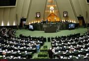 دورخیز اصلاحطلبان برای انتخابات ۹۸ و فتح مجدد بهارستان