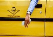 امسال چقدر افزایش نرخ کرایه تاکسی داشتیم؟