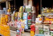 توزیع ۱۴۰۰ تن شکر با نرخ مصوب بین بنکداران موادغذایی در تهران