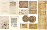 فروش ۲۷ میلیون پوندی هنرهای اسلامی در ۳ حراج بزرگ بینالمللی