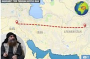 روزنامه انگلیسی اطلاعات تازهای از سرکرده داعش منتشر کرد