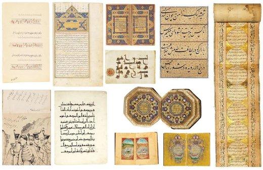 فروش ۲۷ میلیون پوندی هنرهای اسلامی در سه حراج بزرگ بینالمللی