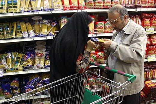 آرامش به سفرههای ایرانی بازمیگردد؟