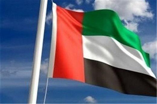 تایید حمله به ۴ کشتی امارات/ وزارت خارجه امارات اطلاعیه داد