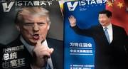 گلوبالتایمز پیامدهای جنگ تجاری آمریکا با چین را بررسی کرد