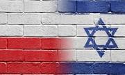 لهستان سفیر اسرائیل را احضار کرد