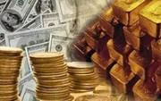 آخرین نرخ معاملات طلا، سکه و ارز