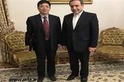 نماینده ویژه وزارت خارجه چین در امور افغانستان با عراقچی دیدار کرد