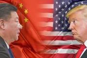 چین از آمریکا انتقام گرفت