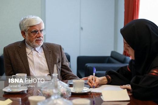 عارف: پیام افطاری روحانی با جریانات سیاسی همدلی و وفاق بود