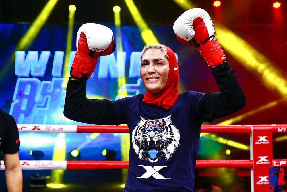 Iranian Wushu fighter winner of China trophy