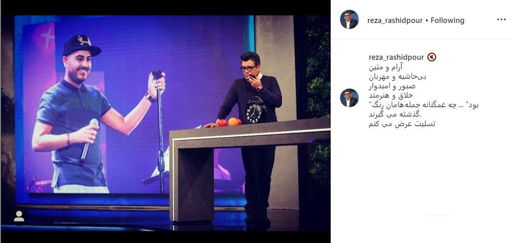 بهنام صفوی, چهرهها در اینستاگرام, رضا رشیدپور, شبکههای اجتماعی