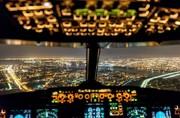 عکس | منظره خلبان در عکس روز نشنال جئوگرافیک