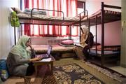 خوابگاه چه تاثیری بر روحیات دانشجویان دارد؟