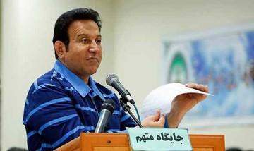 صدور احکام پرونده جنجالی فساد اقتصادی:  ۲۰ سال حبس برای حسین هدایتی