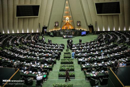 بررسی ضربالاجل ۶۰ روزه ایران به اروپا در جلسه غیرعلنی مجلس