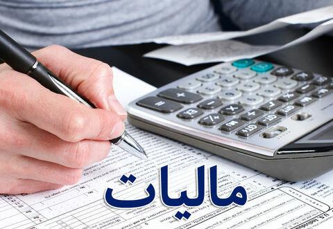 کدام حقوقها از مالیات معافند؟