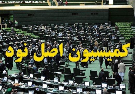 تکذیب احضار استاندار آذربایجانغربی به کمیسیون اصل ۹۰