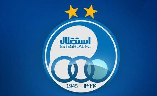 پیشکسوتان استقلال ایرانیان به تایید کمیته المپیک رسید