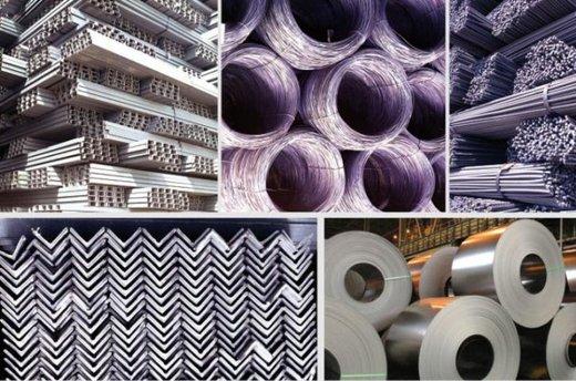 صادرکنندگان مجاز مقاطع طویل فولادی معرفی شدند