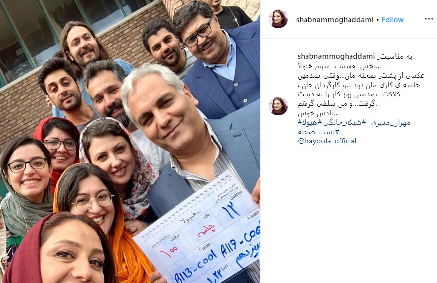 بازیگران سینما و تلویزیون ایران,چهرهها در اینستاگرام,سریال ایرانی,شبکه نمایش خانگی,شبکههای اجتماعی,مهران مدیری