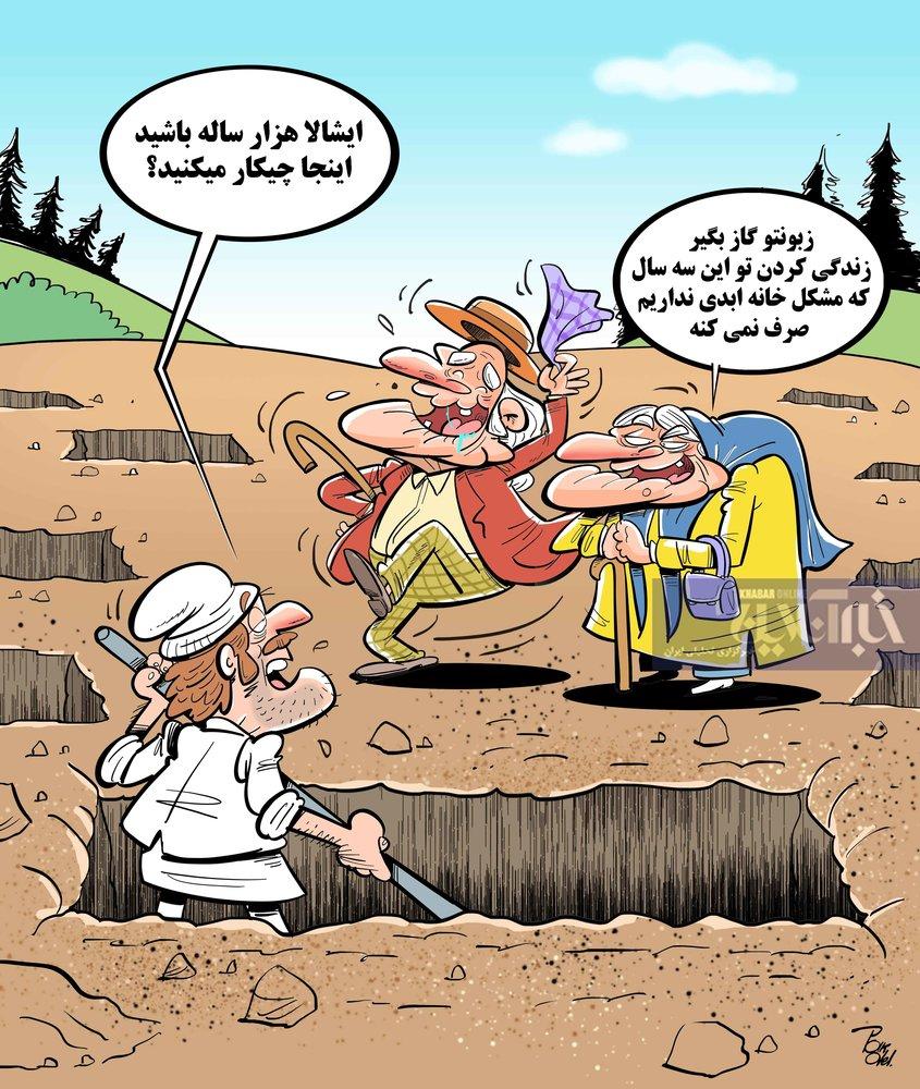 بهشت زهرا,شهرداری تهران,کاریکاتور,مرگ