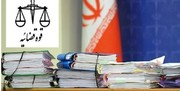 هشدار پلیس فتا، افزایش پروندههای هتک حیثیت