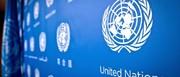 سازمان ملل درباره تشدید اوضاع در خلیج فارس بیانیه صادر کرد