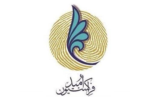 درخواست ۴۲ نماینده اصلاحطلب از لاریجانی برای برگزاری فوری جلسات مجلس /جای خالی امضای عارف