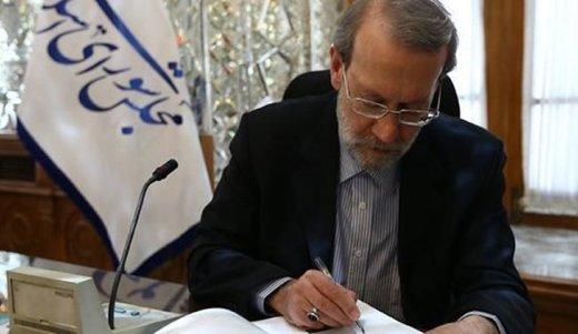 لاریجانی: ثبت سفارش بدون انتقال ارز مغایر قانون است