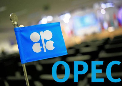 قیمت سبد نفتی اوپک با کاهش ۵۵ سنتی به قیمت جمعه بازگشت