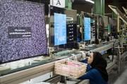 اعلام قیمت لوکسترین تلویزیونها در بازار