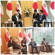 Japan calls for saving Iran nuclear deal