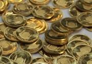سکه بالاخره از ۵.۰۰۰.۰۰۰ تومان کوتاه آمد