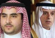 عملیات پهپادی، بهانه اتهامات بیاساس مقامات سعودی علیه ایران