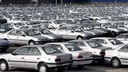 شرایط فروش فوری پژو ۴۰۵ و پژو ۲۰۶ اعلام شد